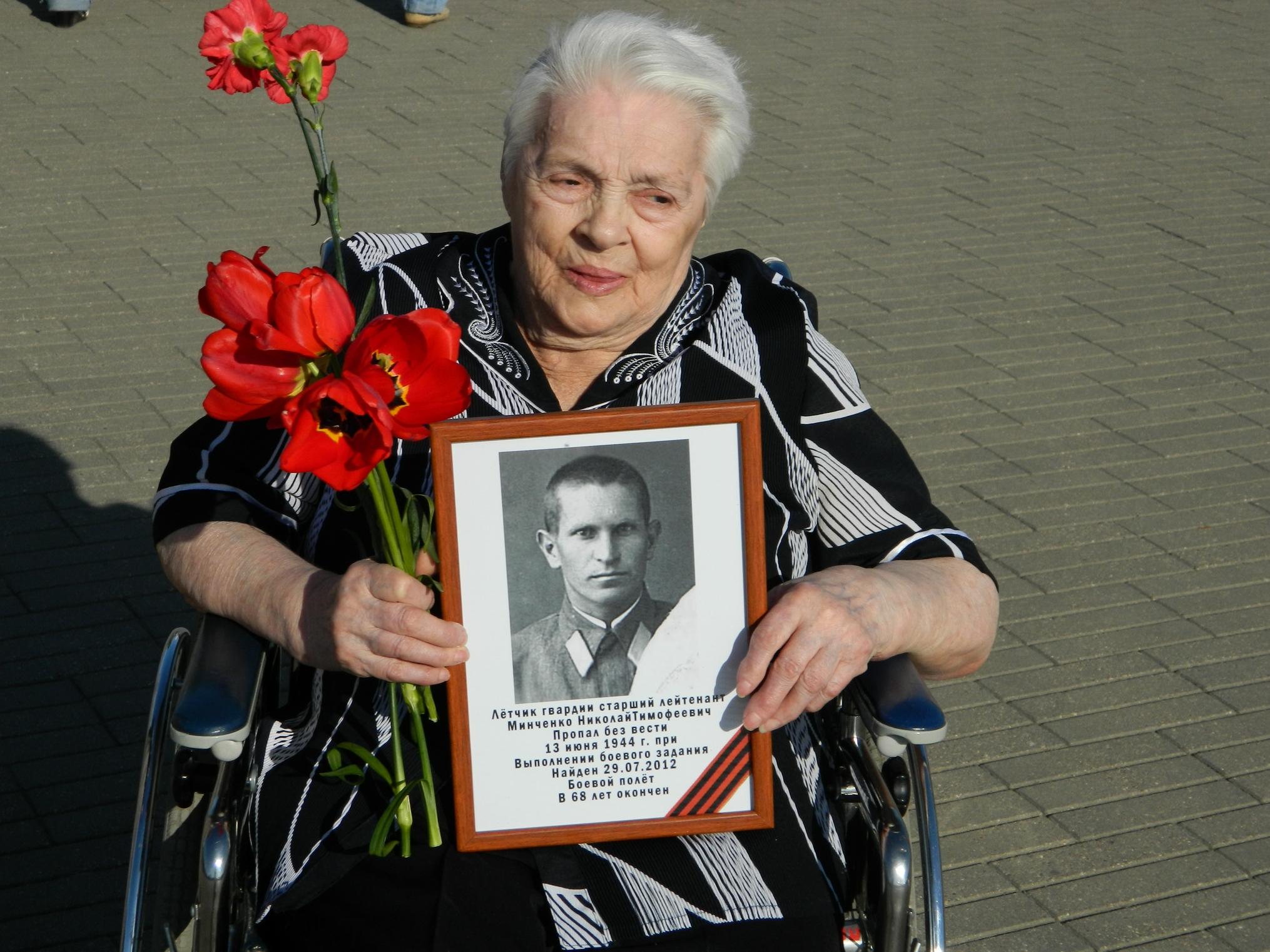 Галина Исаковна Ольха