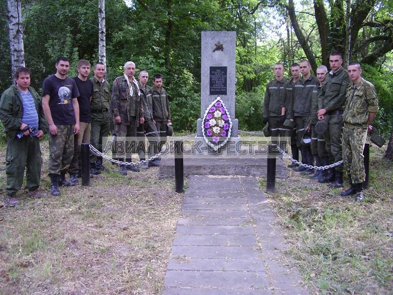 Отряд Авиапоиск-Брест