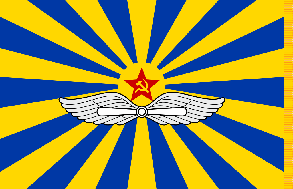 флаг ВВС РККА СССР
